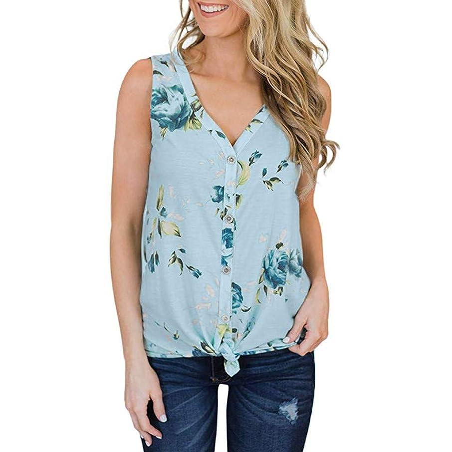 Hunauoo Button Down Shirt Women Casual Petites Floral Print Vest Fashion V Neck Plain Top