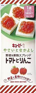 キユーピー 幼児食 やさいとなかよし 野菜&果物スプレッド トマトとりんご 1歳から3歳頃まで (12g×3個)×20個