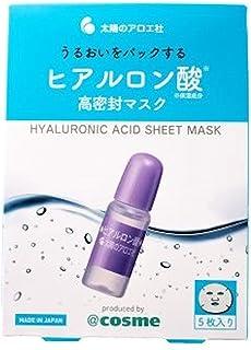 アイメイカーズ 太陽のアロエ社 ヒアルロン酸 うるおい高密封マスク produced by @cosme フェイスマスク 5枚