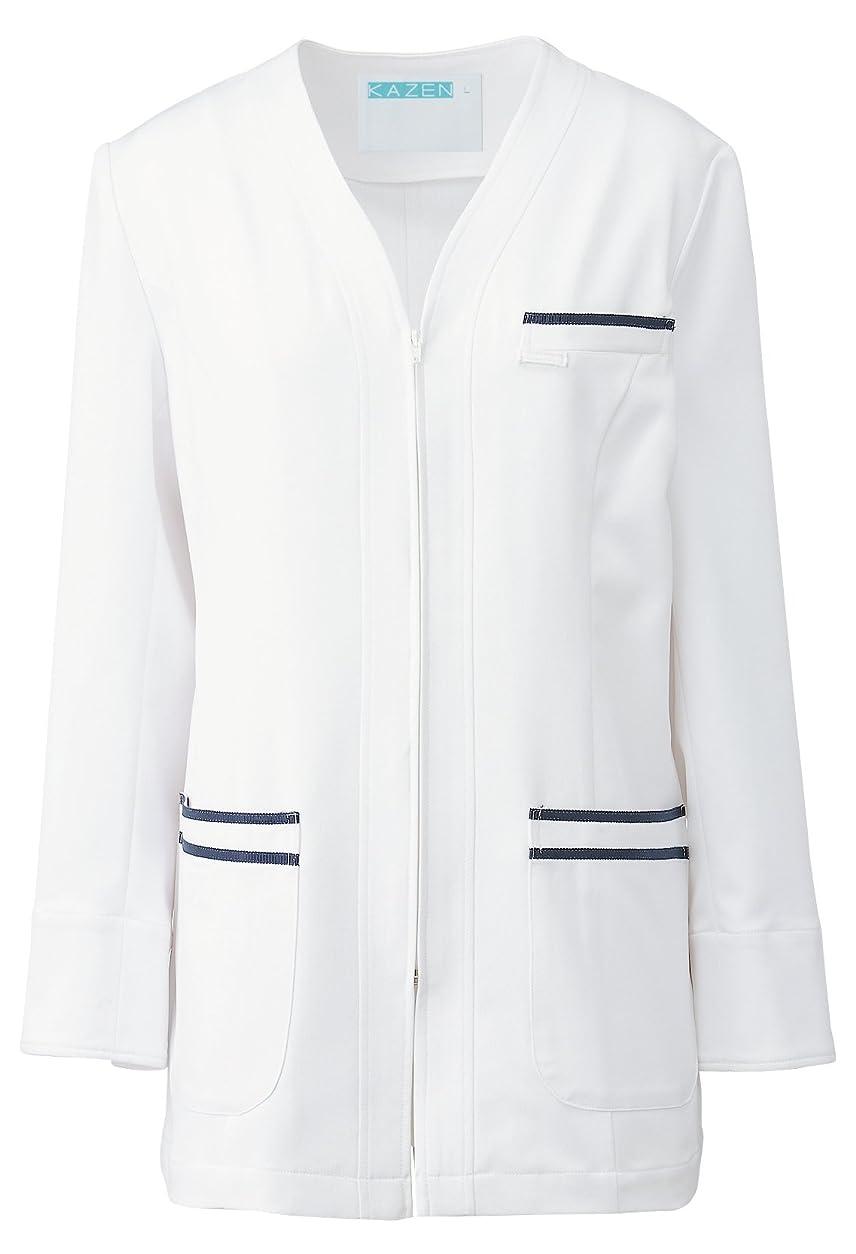 不屈クランシー名前で医療ユニフォーム ナースウェア レディスジャケット KAZEN アプロン ホワイト S 205-20