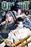 Orient Vol. 8 (English Edition)