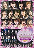 Hello! Projectひなフェス 2015~満開!The Girls' Festival~<アンジュルム&Juice=Juiceプレミアム> [DVD]