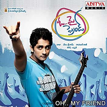 Oh My Friend (Original Motion Picture Soundtrack)