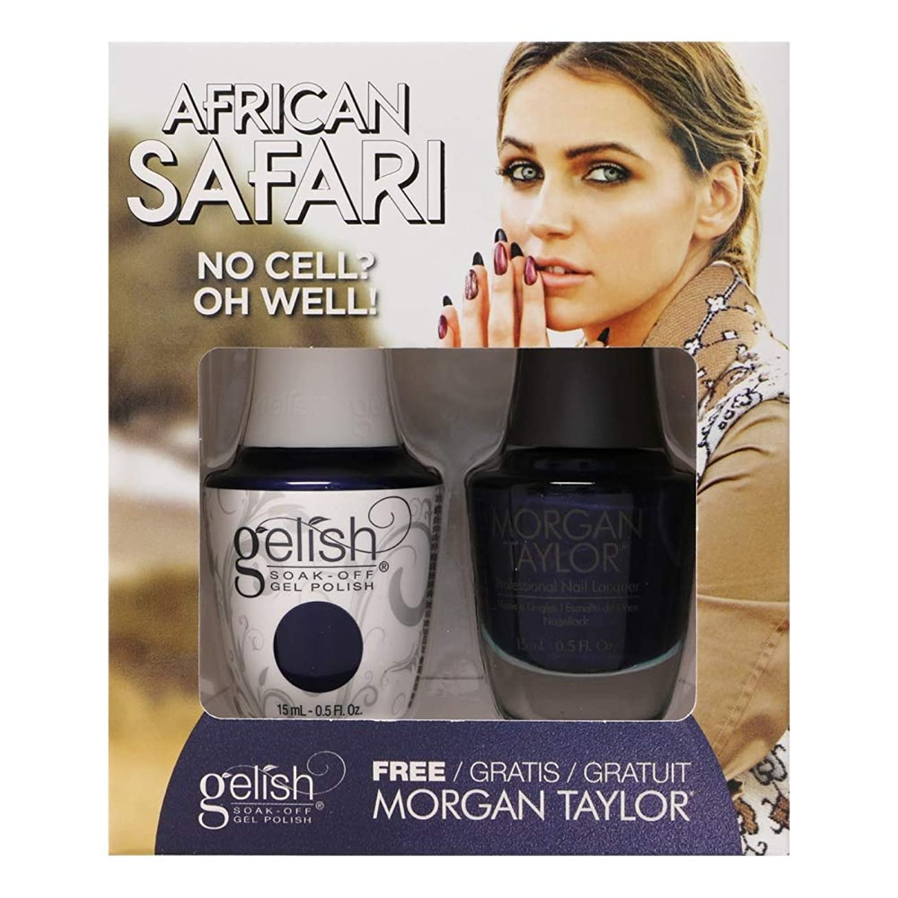 アラート教授テレビGelish - Two of a Kind - African Safari Collection - No Cell? Oh Well!