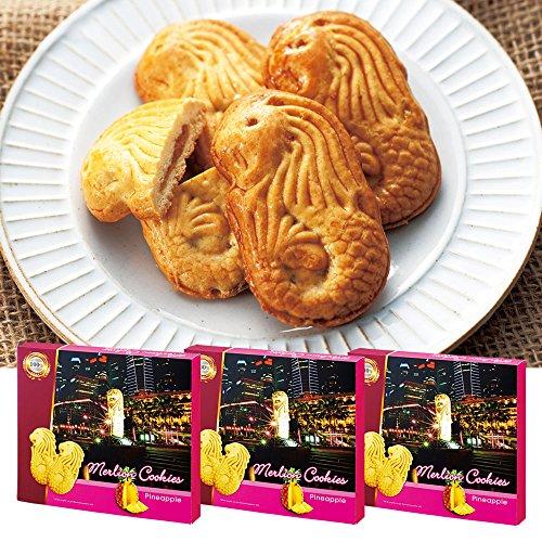マーライオン パイナップルケーキ 3箱セット【シンガポール おみやげ(お土産) 輸入食品 スイーツ 】