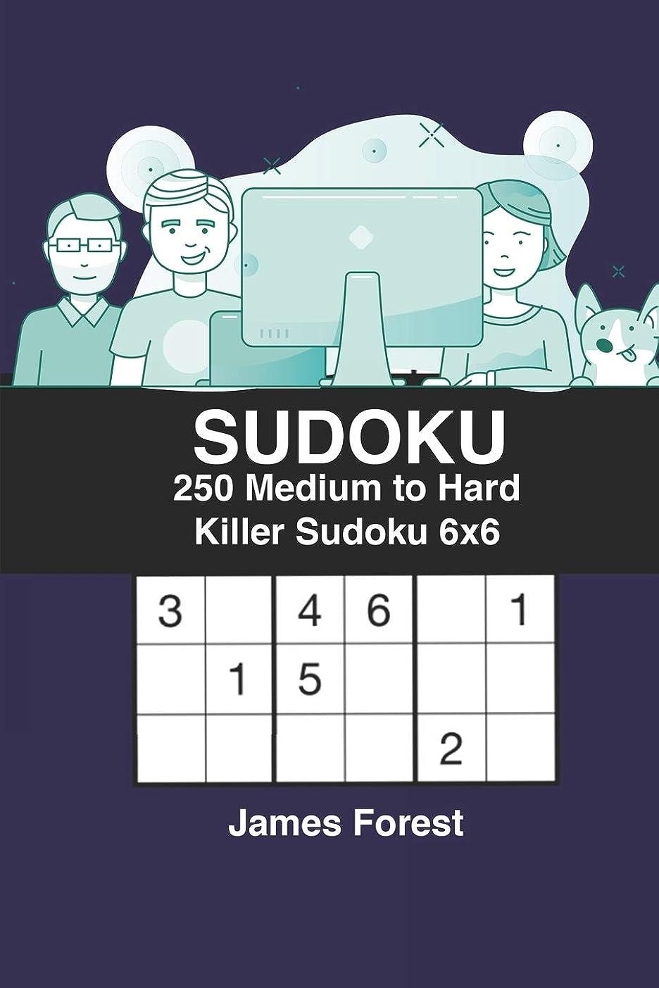 矢じりラケット焦がす250 Medium to Hard Killer Sudoku 6x6: Sudoku puzzle book for adults