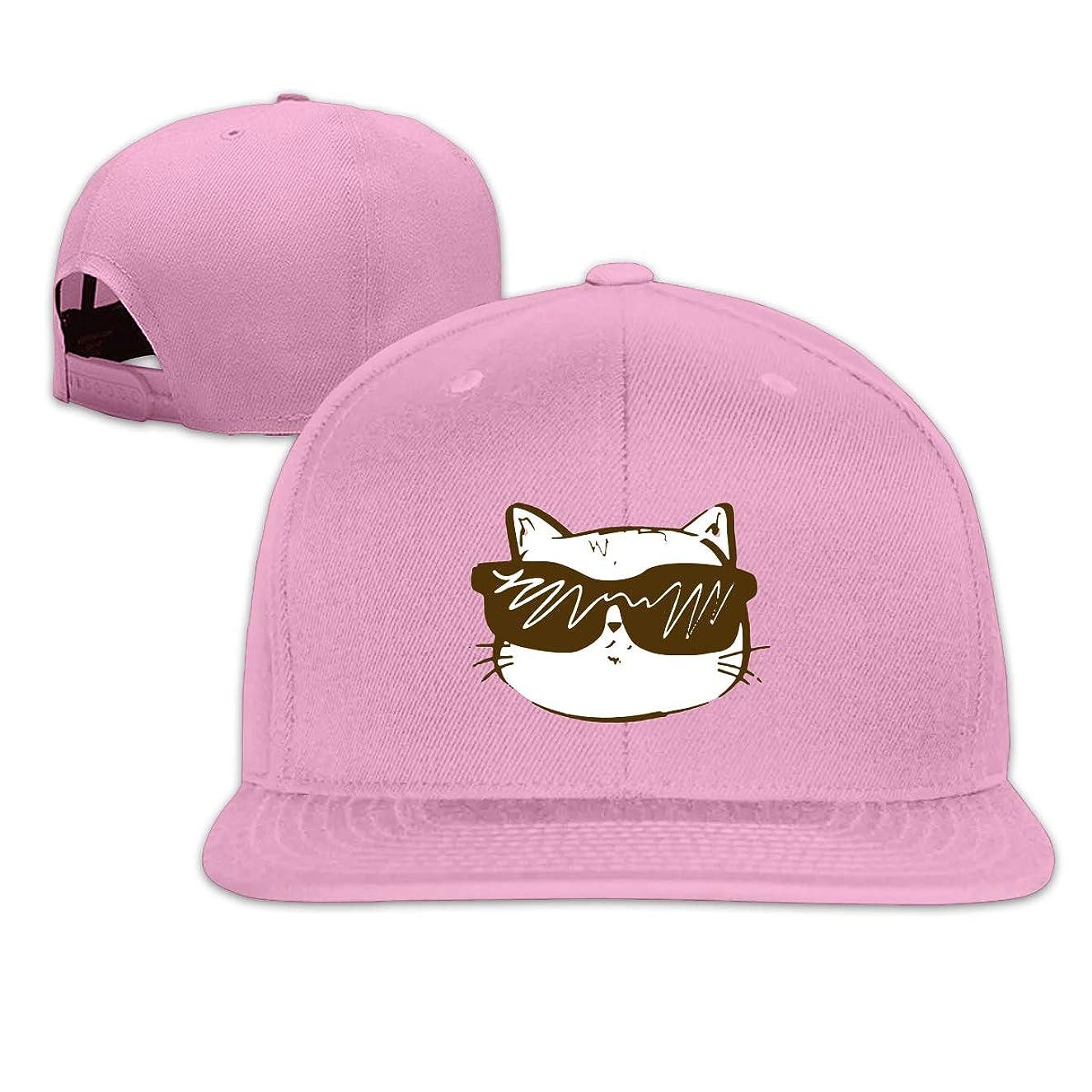 Mens Baseball Hats- Cool Cat Snapback Caps for Men Classic Adjustable 100% Cotton Running Hat