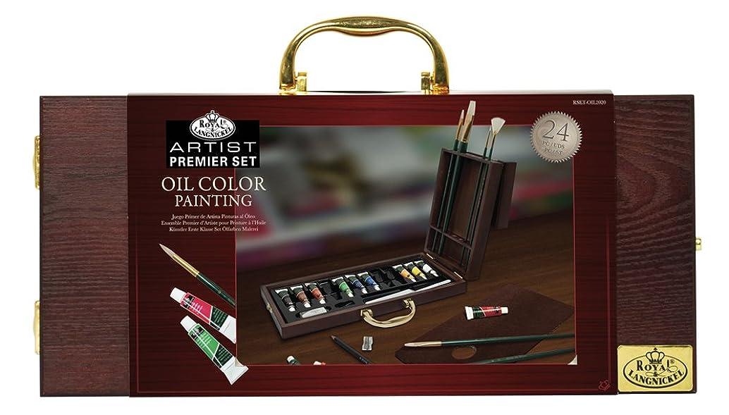 Royal & Langnickel Premier 27 Piece Oil Painting Artist Case