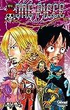 One Piece - Luffy versus Sanji