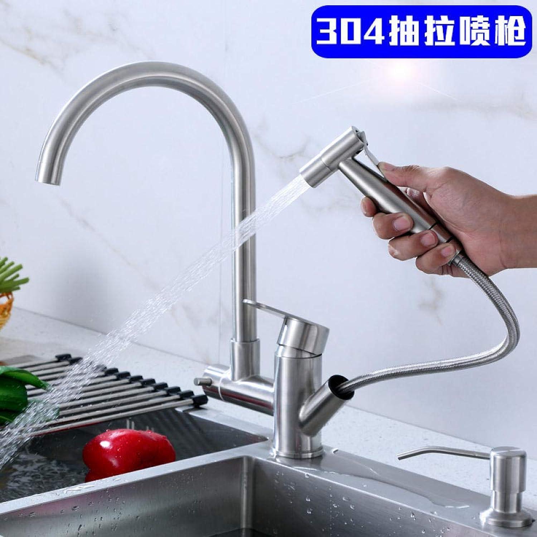 Ausziehbares Multifunktionsspülbecken aus 304-Edelstahl für die warme und kalte Küche mit Spritzpistolen-Spülbeckenarmatur