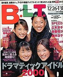 B.L.T.関西版 2000年 02月号