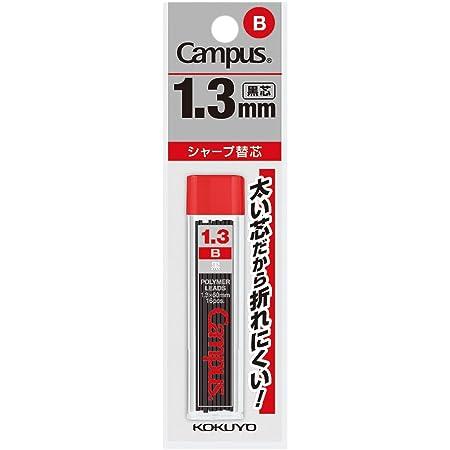 コクヨ キャンパス シャープ替芯 1.3mm B 16本入 PSR-CB13N-1P