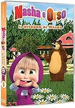Masha e Orso: Il Ritorno Di Masha - Stagione 3 (DVD)