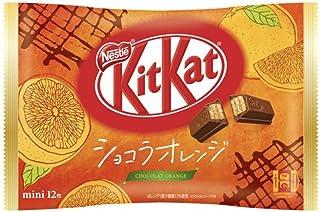 Kit Kat Chocolat Orange