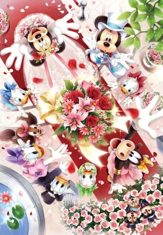 precios ultra bajos Bouquet toss D-1000-411 D-1000-411 D-1000-411 of the 1000 Disney piece happy (japan import)  promocionales de incentivo