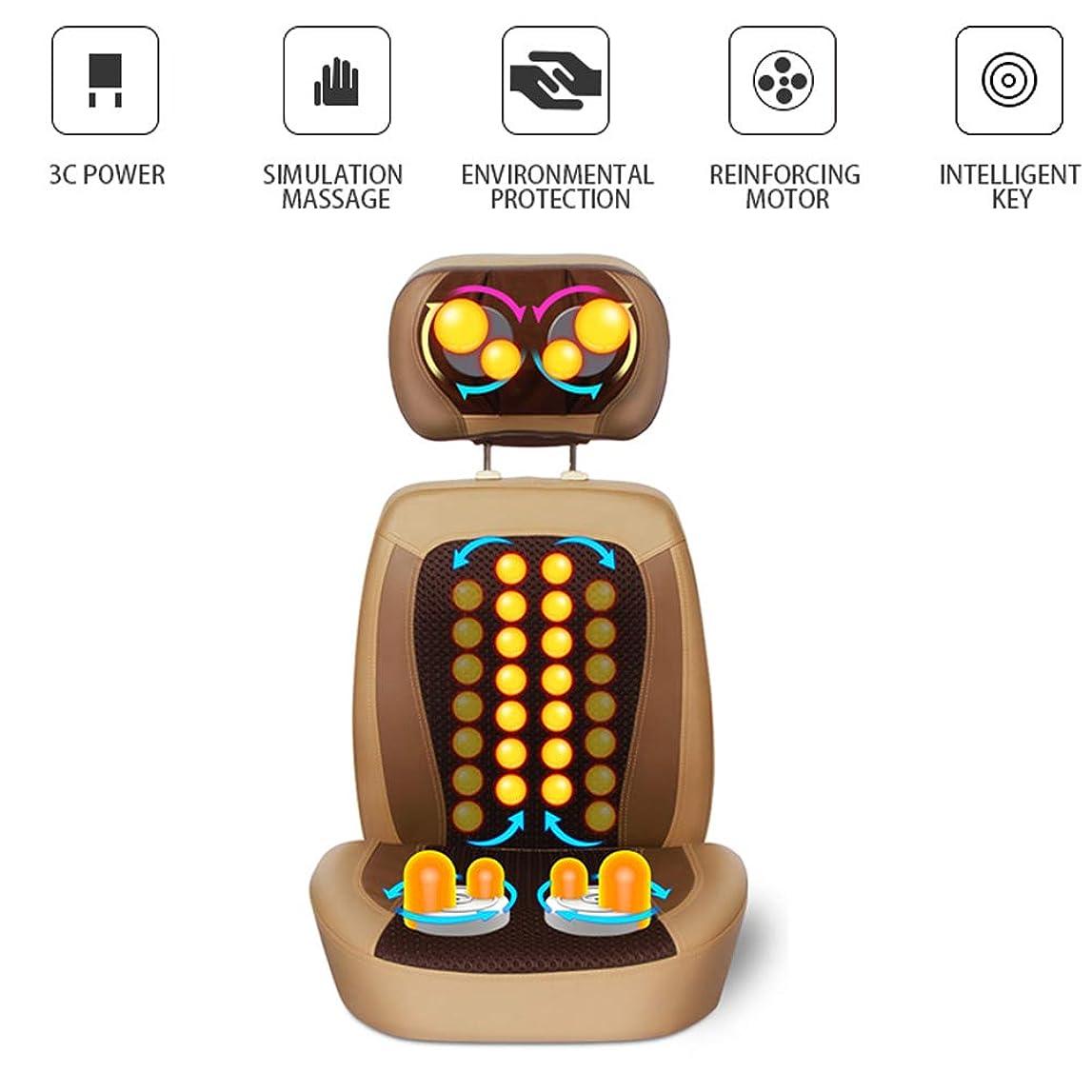 それによって日没肝カーシートマッサージクッション、3D指圧ディープニーディング、圧迫、ローリングと振動ノード混練用ヒップ筋肉振動オフィス家の車の使用