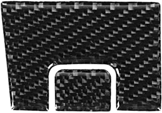 Akozon 2Pcs Copilot Storage Box Handle Trim Cover in Carbon Fiber Fit for Nissan 350z 2006-2009