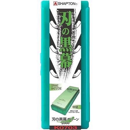Abrasive # 12000 finishing mastermind cream of Shaputon blade