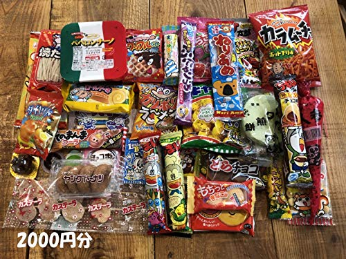 駄菓子屋さんのお菓子詰め合わせ(プレゼントに最適)1000-3000円相当 (2000円分)