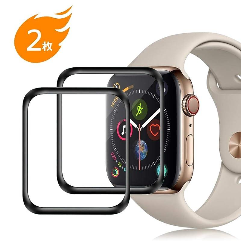 ベーコン抵抗賞賛する『2019改良』40mm Apple Watch Series 4Series 5 フィルム, Momon 強化ガラスフィルム高透過率 HD画面 気泡レス 指紋対策 高光沢 キズ修復 貼り付け簡単 3D全面保護 耐衝撃 アップルウォッチ フィルム 曲面カバー Apple Watch 用液晶保護フイルム (40mm, 2枚入り)