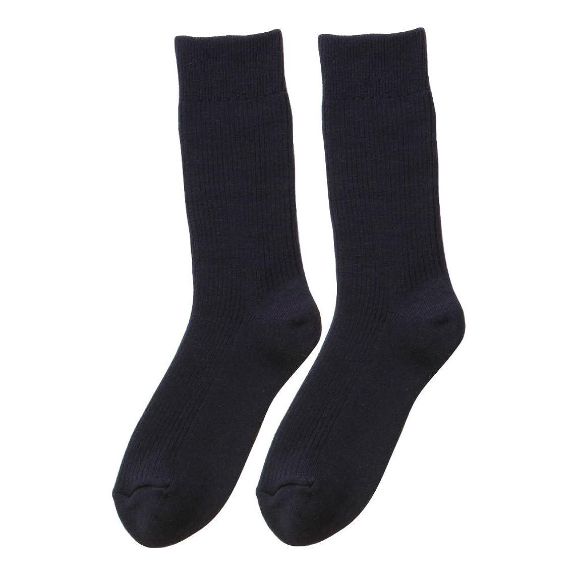 ニックネーム廃棄理想的にはひだまり ダブルソックス 紳士用 靴下[24~26cm] コン