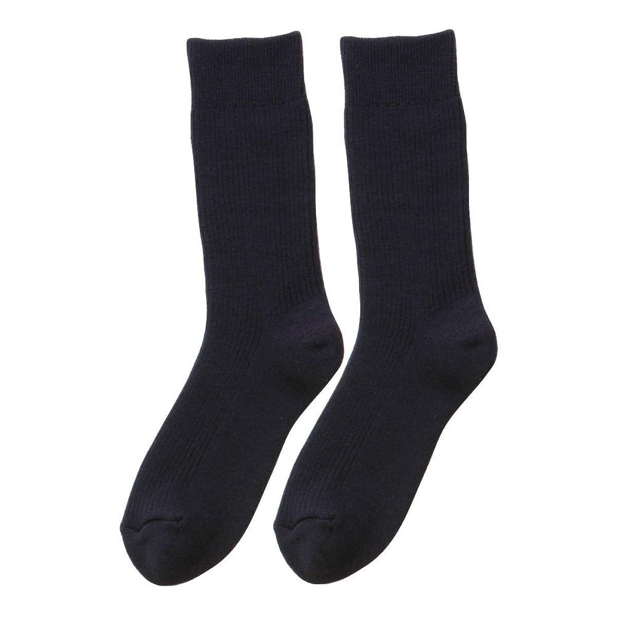 徐々に評判くつろぎひだまり ダブルソックス 紳士用 靴下[24~26cm] コン