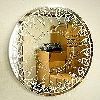 壁掛け鏡バリモザイクミラー 直径30cm 丸型 太陽 アジアン雑貨 (白) [並行輸入品]