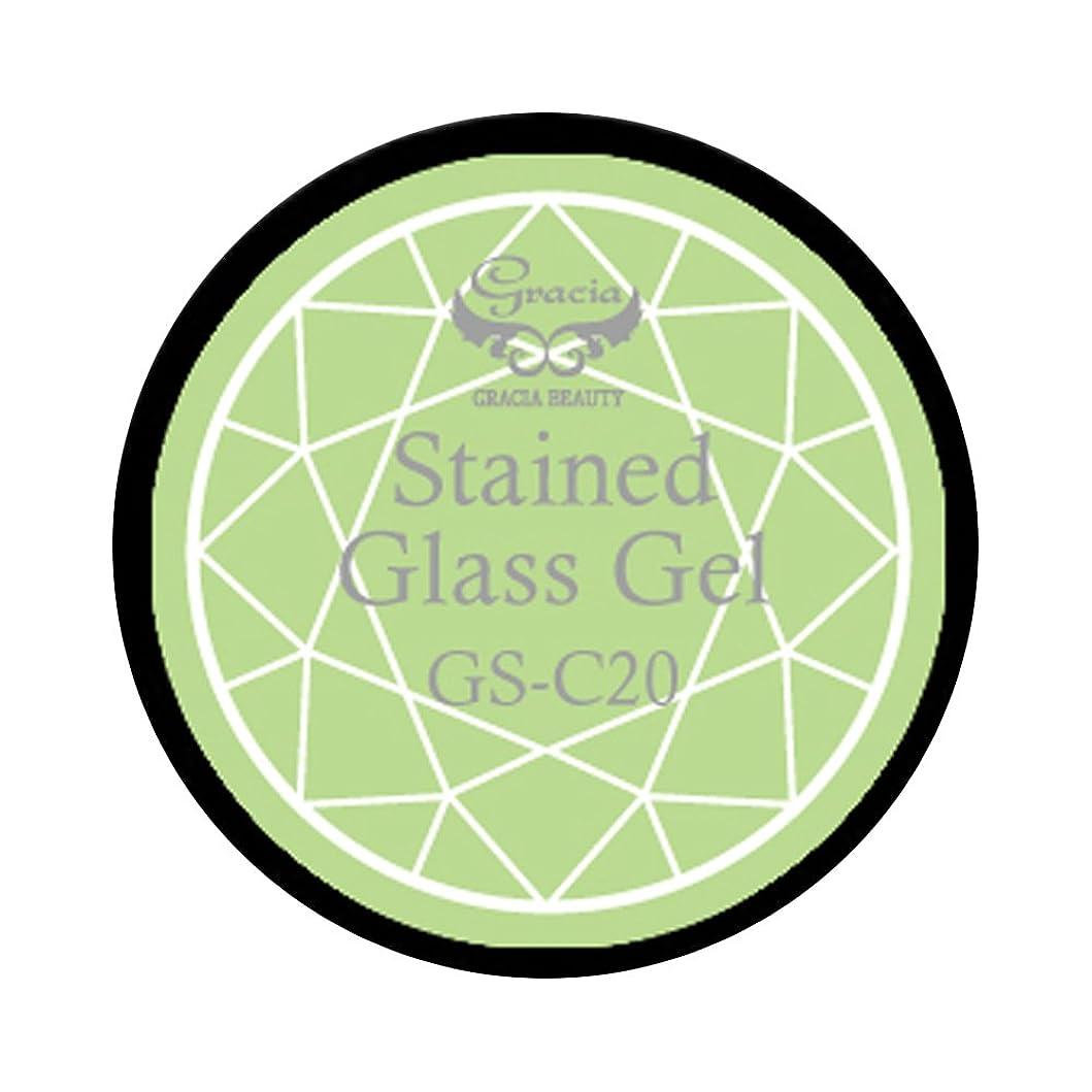 メタリック切り刻む水素グラシア ジェルネイル ステンドグラスジェル GSM-C20 3g  クリア UV/LED対応 カラージェル ソークオフジェル ガラスのような透明感