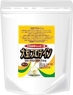 ソイプロテイン 大豆プロテイン 1kg 国内製造 無添加 アミノ酸スコア100 大豆由来 非遺伝子組み換え 計量スプーン付き