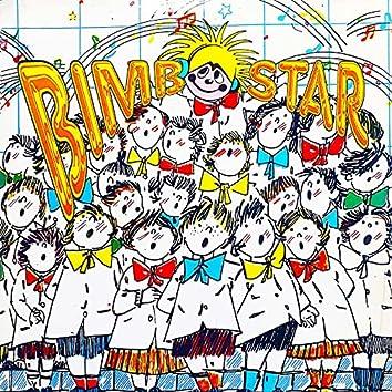 Bimbostar - 5° Festival Nazionale