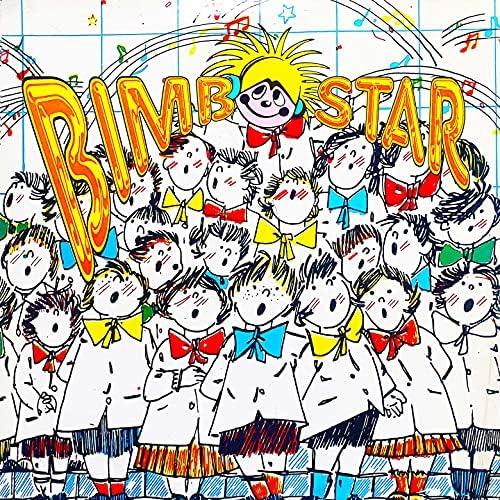 Bimbostar