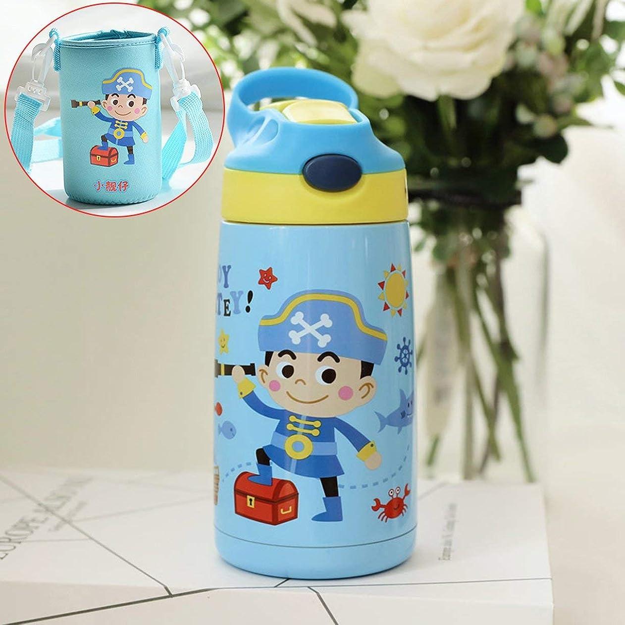 モネテクニカルパット子供の子供の飲料水ストローボトルステンレス鋼かわいい真空カップフラスコ水ボトル-ライトブルー