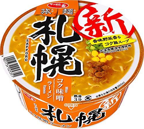 サッポロ一番旅麺札幌味噌ラーメン99g×12食