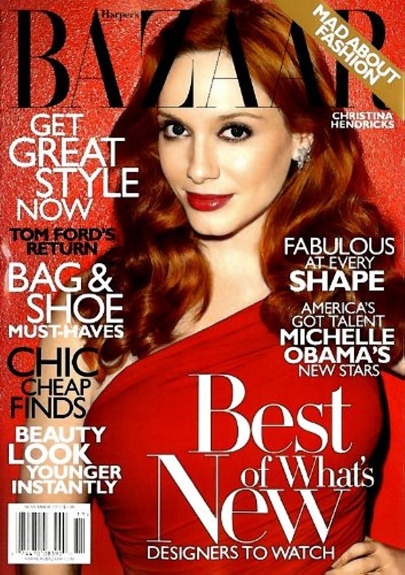 ハッピー胴体海Harper's Bazaar [US] November 2010 (単号)