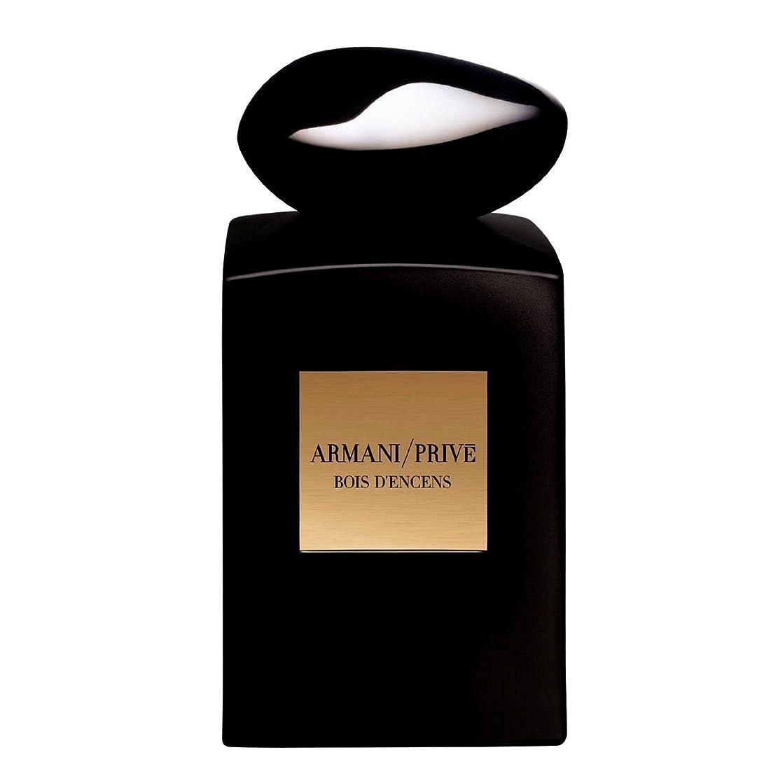 チャンス怒って予防接種するジョルジオアルマーニ Prive Bois D'Encens Eau De Parfum Spray 100ml/3.4oz並行輸入品
