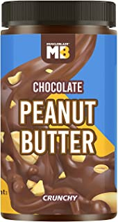 MuscleBlaze Chocolate Peanut Butter, Creamy, No Oil Separation (Crunchy, 750 g)