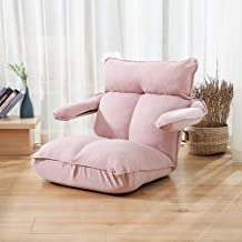 Floor Chair Foldable Lazy Lounge Sofa Adjustable Backrest Recliner Single Creative Armrest Gaming Couch,Pink