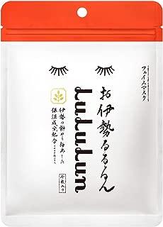 お伊勢ルルルン(木々の香り) (七枚入り×四袋)