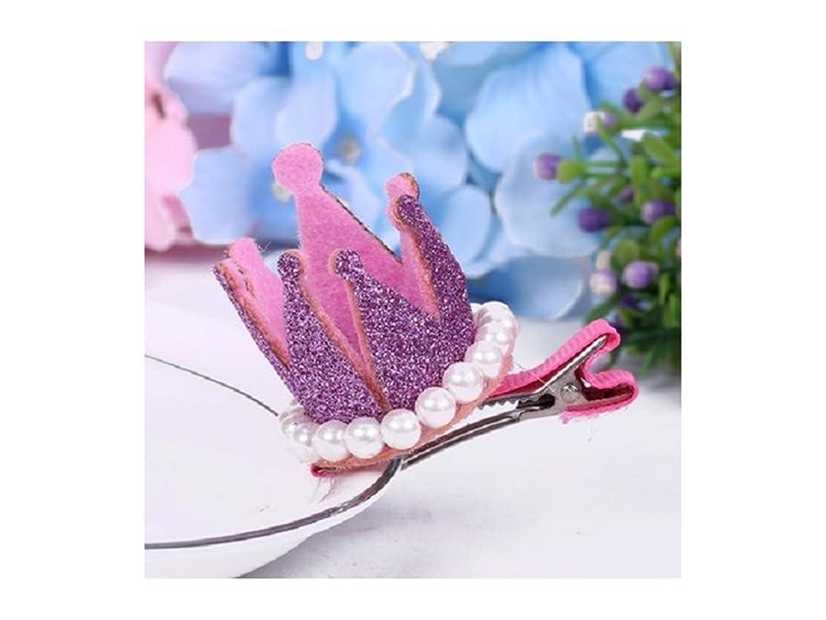 できれば冊子委任Osize 美しいスタイル 女の子の髪の装飾のクリップのためのキッズプリンセスパールクラウンティアラヘアクリップ(ピンク)