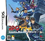 Rpg For Ds