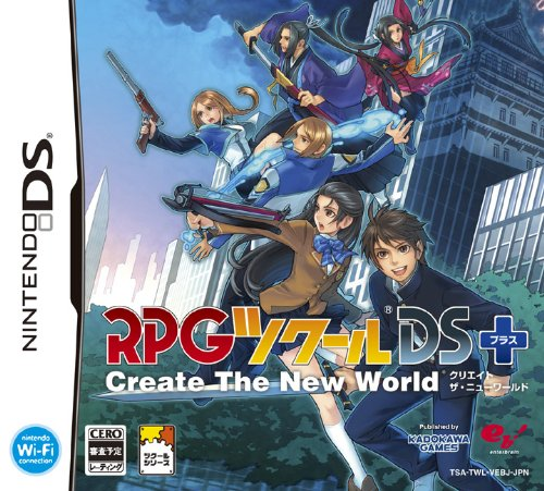 RPG Tsukuru DS+: Create the New World (japan import)