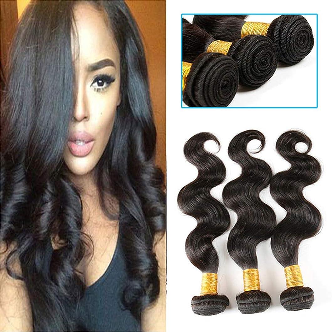 毛織りブラジル実体波1バンドルバージンヘアエクステンション高品質100%未処理人毛