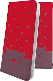 Xperia Z SO-02E ケース 手帳型 猫耳 ねこみみ ねこ 猫 猫柄 にゃー エクスペリア 手帳型ケース キャラクター キャラ キャラケース SO02E XperiaZ ハート love kiss キス 唇