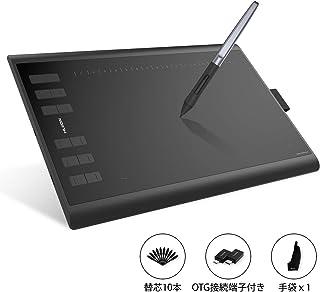 HUION ペンタブレット H1060P 10 x 6.25インチ 充電不要ペン 傾き検知機能 Android6.0スマホ接続可能 12個のショートカット 8192レベル筆圧感知 一年保証】