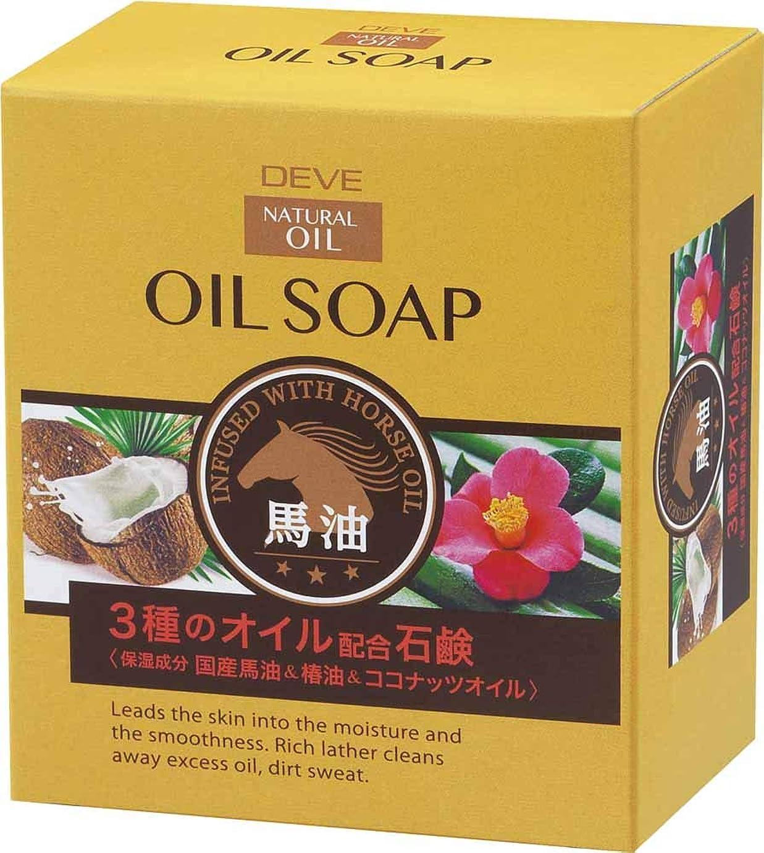 樹皮本体応用ディブ 3種のオイルせっけん(馬油?椿油?ココナッツオイル) 100g