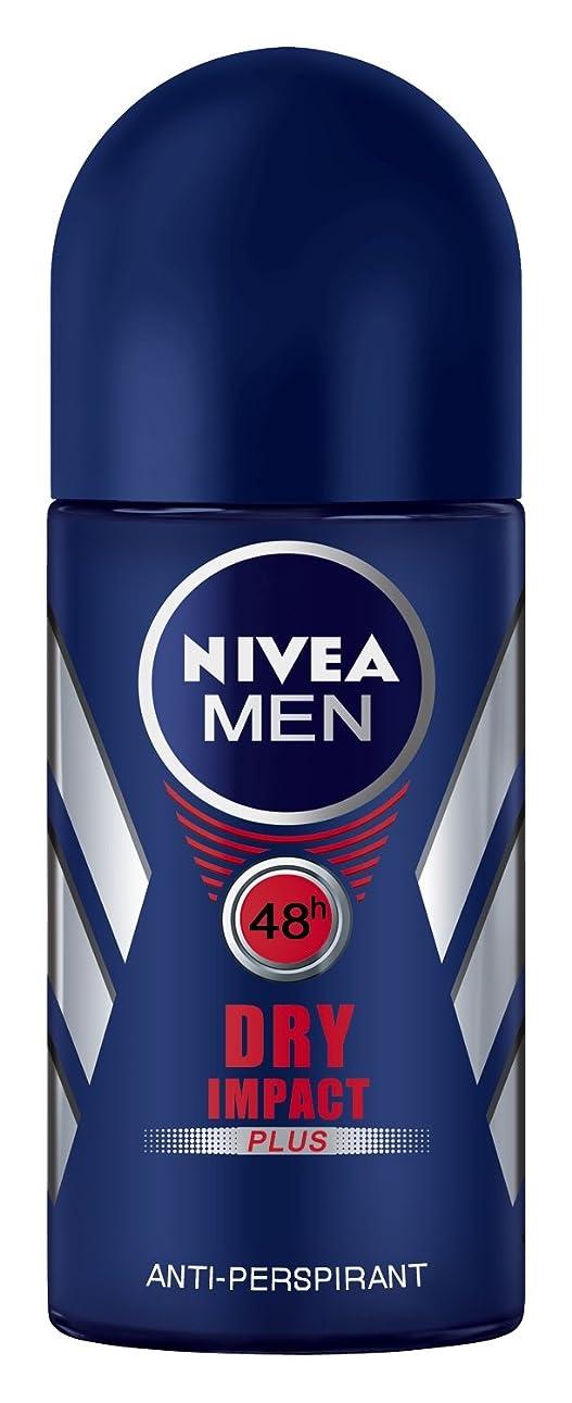 プレート配列オフセットNivea Dry Impact Plus Anti-perspirant Deodorant Roll On for Men 50ml - ニベアドライ影響プラス制汗剤デオドラントロールオン男性用50ml