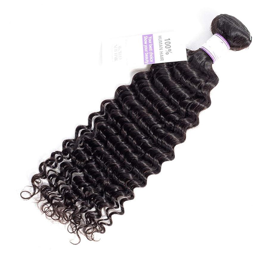 アルファベット順罹患率書誌マレーシアディープウェーブヘアバンドル8-28インチ100%人毛織りレミー髪ナチュラルカラー1ピース髪織り (Stretched Length : 20inches)
