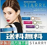 STARRY スターリー 1日使い捨てカラコン 10枚入り 《VENUS》 【BC】8.6 【DIA】14.0 (PWR, -6.00)
