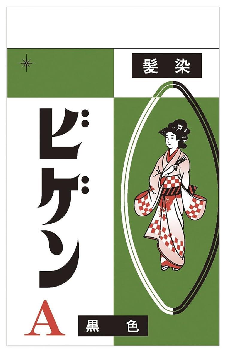 ゲストトレッド火山ホーユー ビゲン A 黒色 6g [医薬部外品]