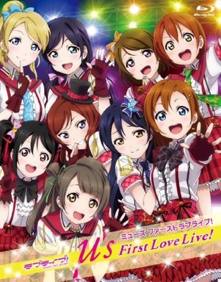 エール注文安全ラブライブ! μ's First LoveLive! [Blu-ray]